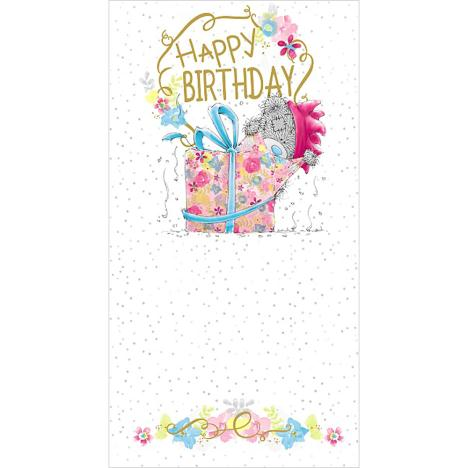 Happy Birthday Giant Present Me to You Bear Card  £2.19
