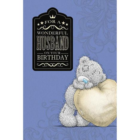 Wonderful Husband On Your Birthday Me to You Bear Card  £3.59