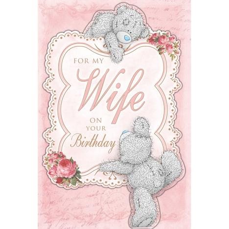 For My Wife Me to You Bear Birthday Card  £3.99