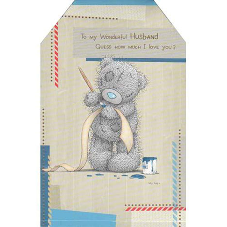 Husband Birthday Me to You Bear Card (Pop-Up Card) (Pop-Up Card) £3.45
