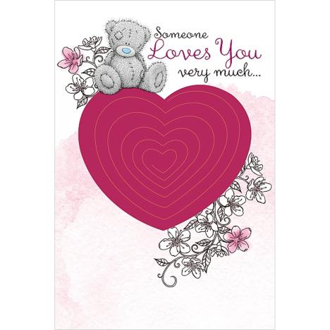 Someone Loves You Me to You Bear Pop-Up Card  £3.59