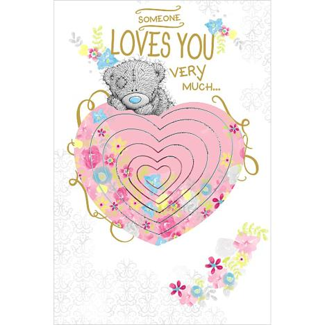 Someone Loves You Pop Up Me to You Bear Card  £3.59