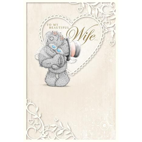 To My Beautiful Wife Me to You Bear Wedding Card  £3.99