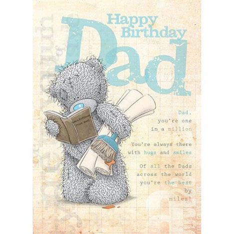 Dad Birthday Me to You Bear Card  £1.79