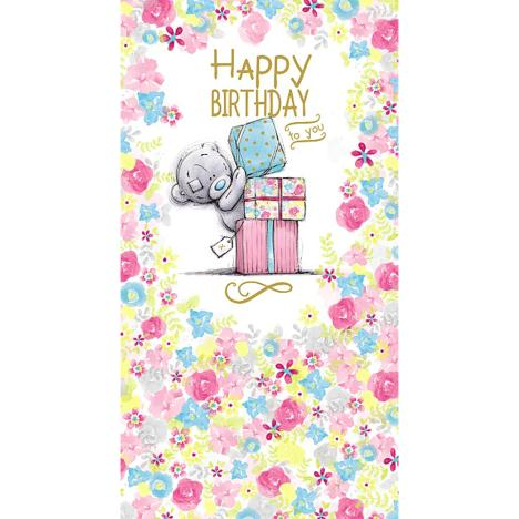 Stacked Presents Me to You Bear Birthday Card  £2.19