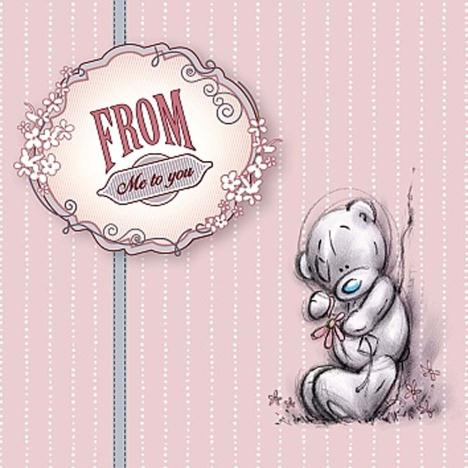 From Me to You Sketchbook Me to You Bear Card  £1.49