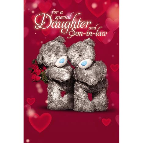 3D Holographic Daughter & Son in Law Anniversary Card  £4.25
