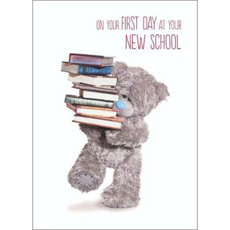 New School Good Luck Me to You Bear Card   £1.79