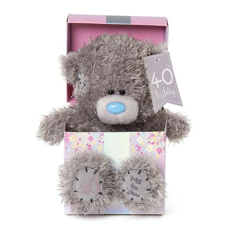 "7"" 40th Birthday Me to You Bear In Gift Box  £9.99"