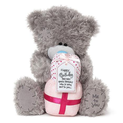 "12"" Holding Birthday Presents Me to You Bear  £30.00"