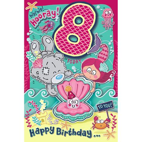 8 Today My Dinky Bear Me to You Bear 8th Birthday Card  £1.89