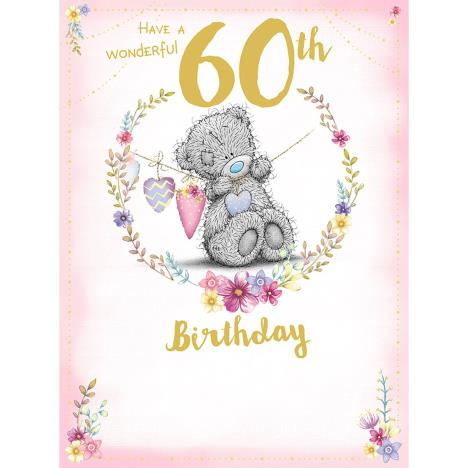 Wonderful 60th Large Me to You Bear Birthday Card  £3.59