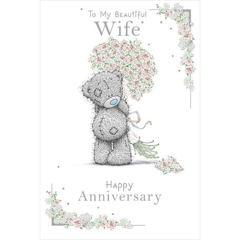 To My Beautiful Wife Me to You Bear Anniversary Card  £3.59