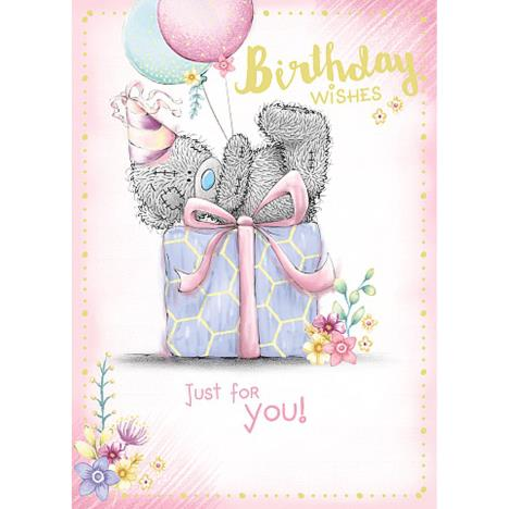 Birthday Wishes Me to You Bear Birthday Card  £1.79
