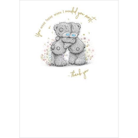 Bears Hugging Me to You Bear Thank You Card  £1.79