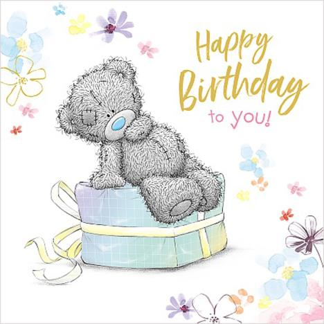 Bear Sitting On Present Me to You Bear Birthday Card  £2.09