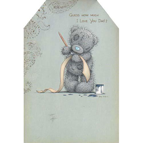 Dad Painting Me to You Bear Fathers Day Card  £3.45