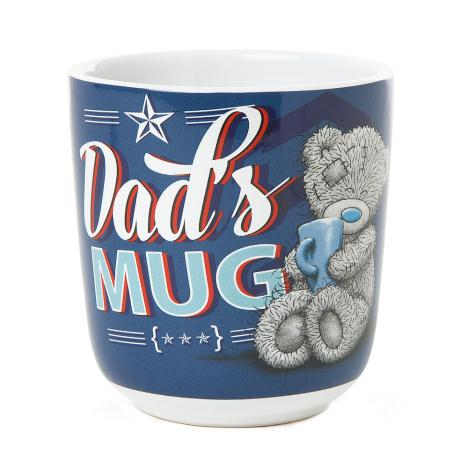 Dads Me to You Bear Mug  £5.00