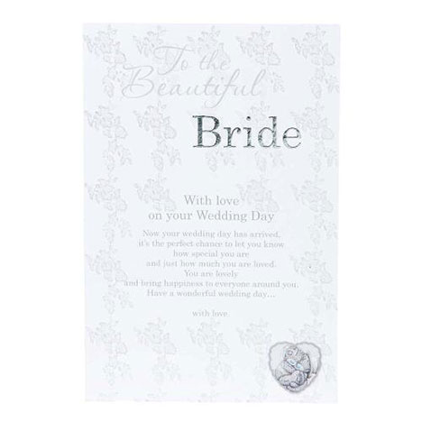 Me to You Bear Beautiful Bride Wedding Certificate  £2.00