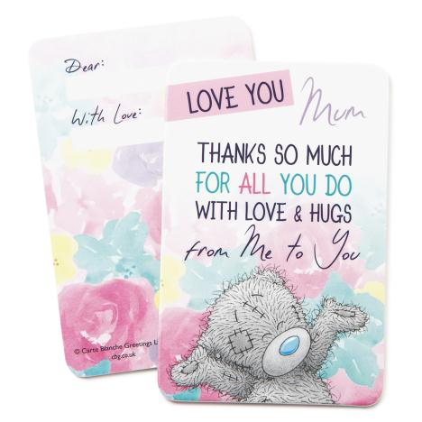 Love You Mum Me to You Bear Message Card  £0.99