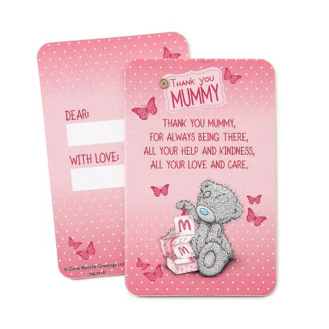 Thank You Mummy Me to You Bear Keepsake Message Card  £0.99