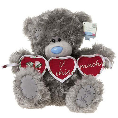 "10"" Love You This Much Heart Banner Me to You Bear   £19.99"