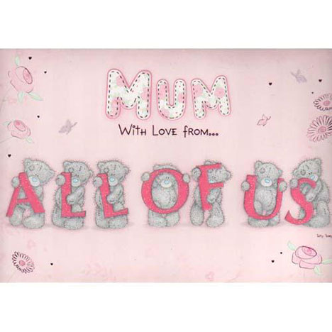 Mum From All Of Us Me to You Bear Mothers Day Card  £3.45