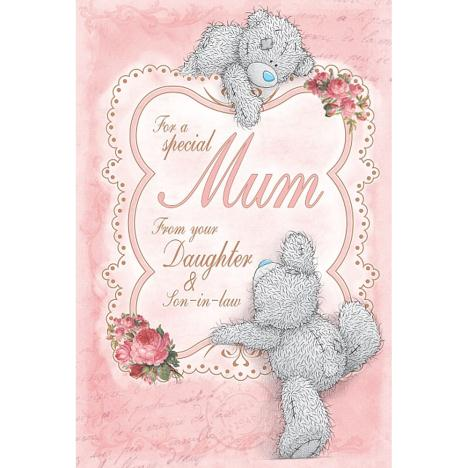 Mum From Daughter & Son-In-Law Me to You Mothers Day Card  £3.59
