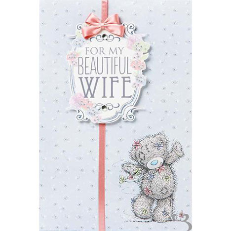 Wife Me to You Bear Mothers Day Card  £4.99