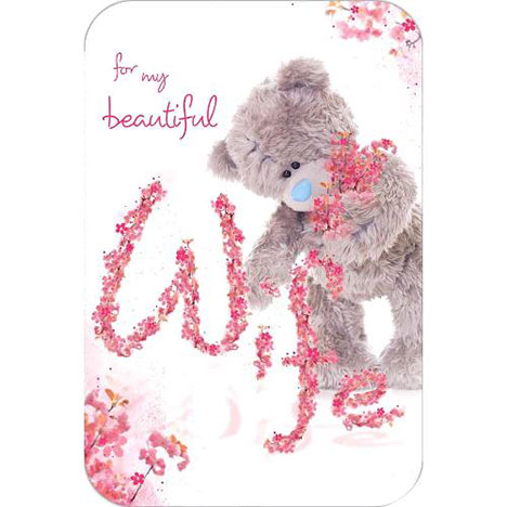 For My Beautiful Wife Me to You Bear Mothers Day Card  £2.40