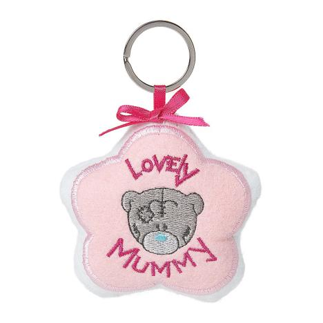 Lovely Mummy Plush Me to You Bear Keyring  £3.99