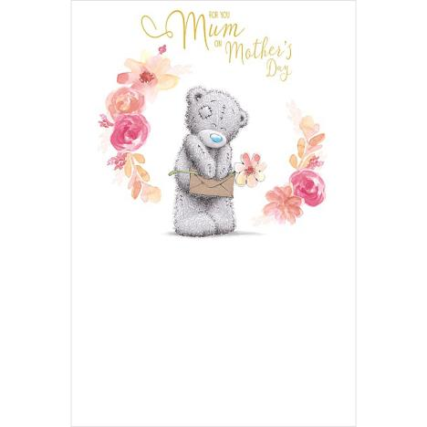 For You Mum Me to You Bear Mother