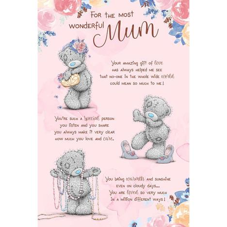 Me To You Tatty Teddy Mother/'s Day Card For A Beautiful Mummy