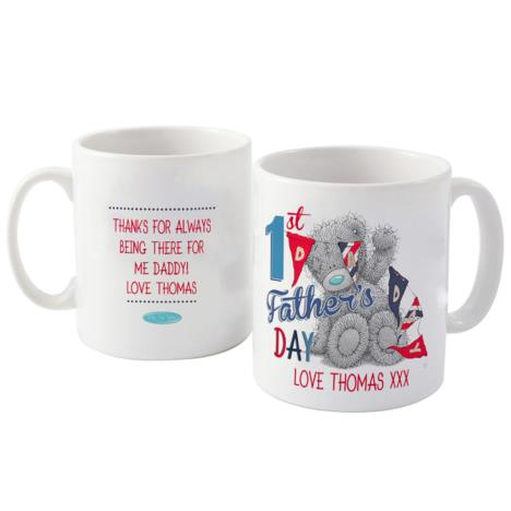Personalised Me to You Bear 1st Fathers Day Mug  £10.99