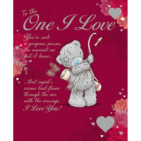 One I Love Me to You Bear Valentines Day Card  £3.59