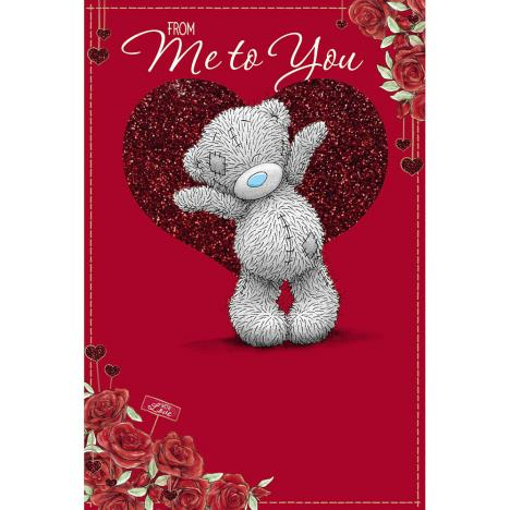 From Me to You Me to You Bear Valentines Day Card  £3.59