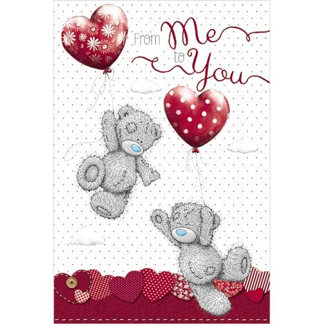 From Me to You Heart Balloons Valentines Day Card  £2.49