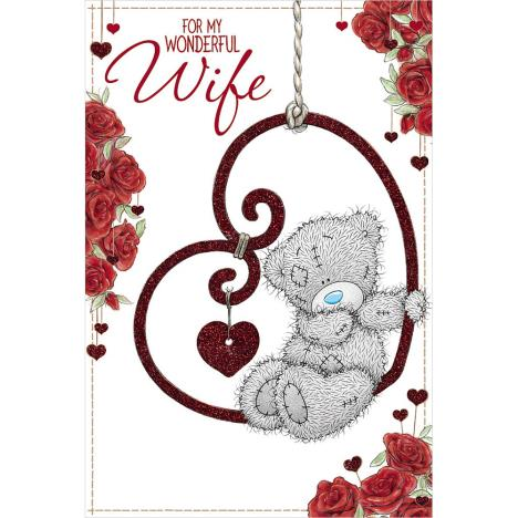 Wonderful Wife Me to You Bear Valentines Day Card  £2.49