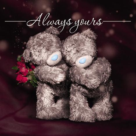 3D Holographic Always Yours Me to You Valentine