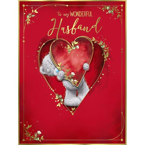 Wonderful Husband Large Me to You Bear Valentine
