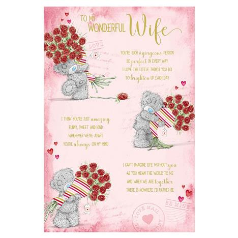 Wonderful Wife Poem Me to You Bear Valentines Day Card  £3.59