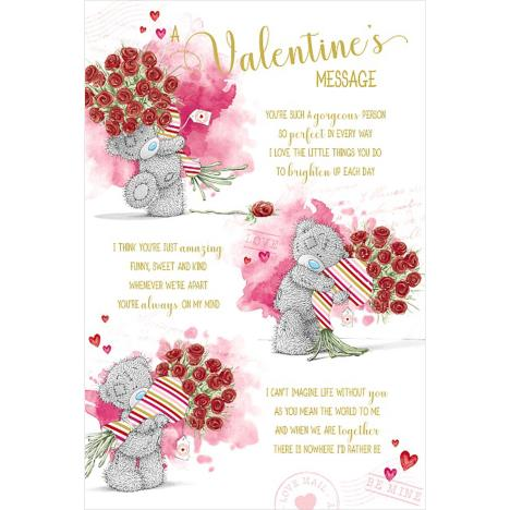 Valentines Poem Me to You Bear Valentines Day Card  £2.49