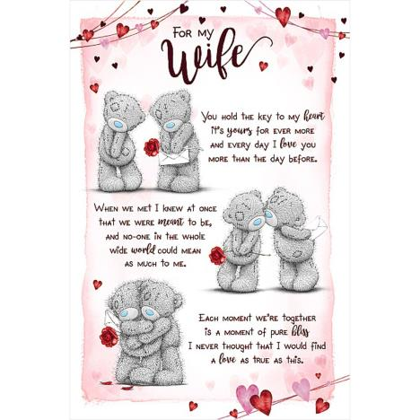 For My Wife Poem Me to You Bear Valentine