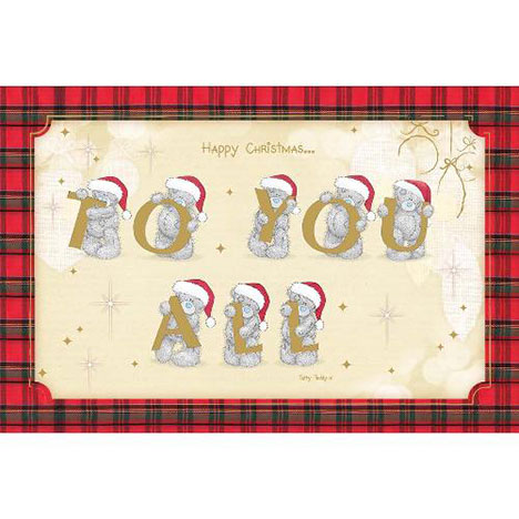 To You All Me to You Bear Christmas Card  £3.45