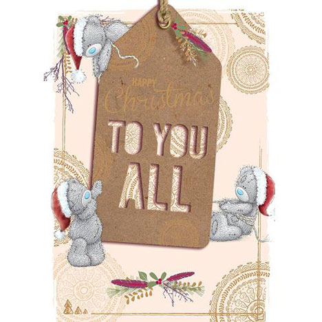 To You All Me to You Bear Christmas Card  £3.59