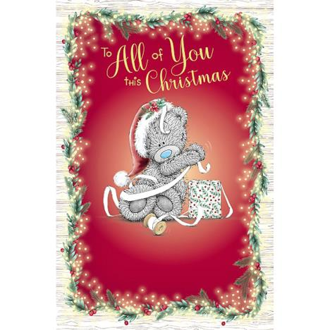 All Of You This Christmas Me to You Bear Christmas Card  £1.89