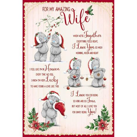 Amazing Wife Poem Me To You Bear Christmas Card  £2.49