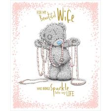 Beautiful Wife Birthday Luxury Me to You Bear Birthday Card