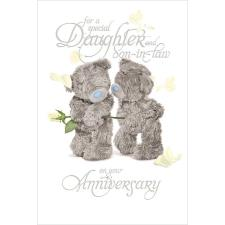 3D Holographic Daughter and Son Me to You Anniversary Card