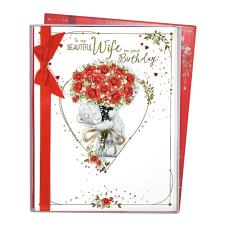 Beautiful Wife Birthday Me to You Bear Boxed Card